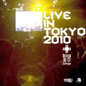 Blip Festival 2010